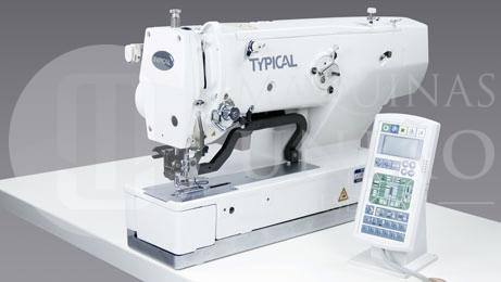 Máquinas de Costura e suas funções