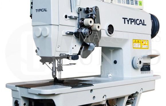 Como escolher sua máquina de costura 1
